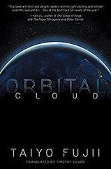 Orbital Cloud